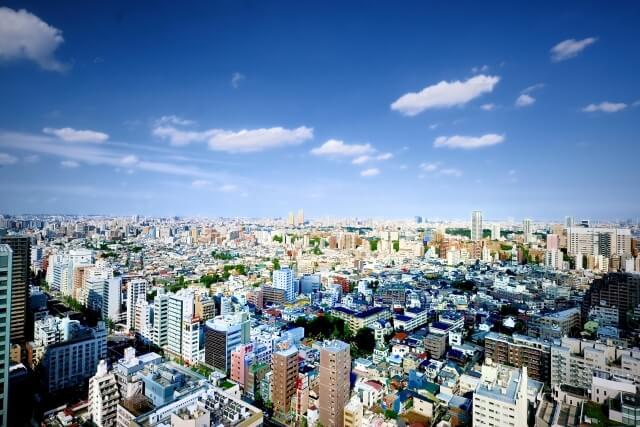 大都市の生活費