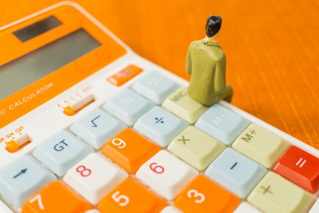 家計費の計算