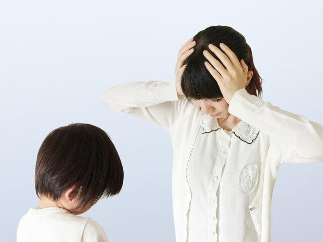 子育ての不安